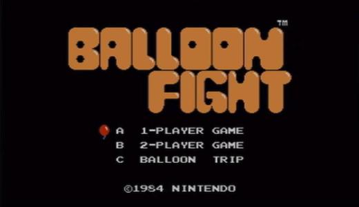 バルーンファイトは、ファミコン好きなら絶対にハマるゲーム