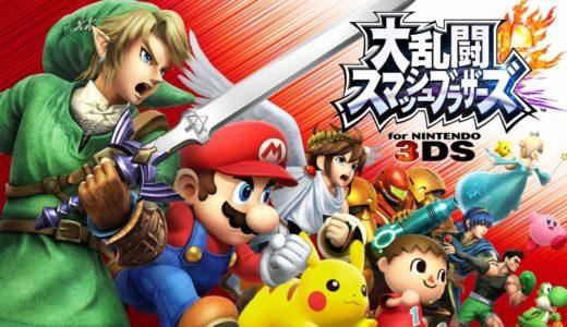 「soukennbityaさん」が選ぶ 任天堂3DSの名作ベスト5